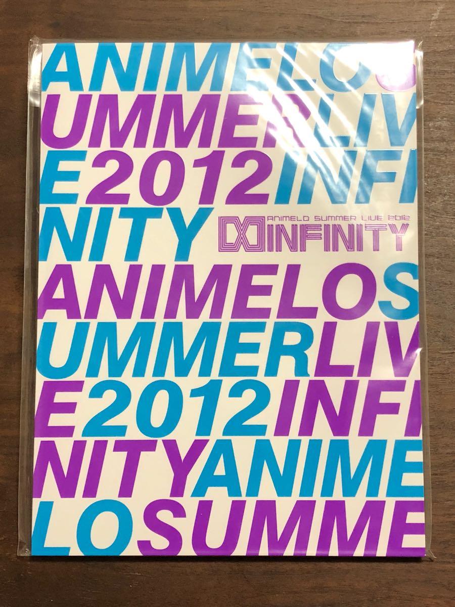 【美品】Animelo Summer Live 2012 パンフレット DVD付 アニサマ(ゆるゆり/田村ゆかり/茅原実里/ゆいかおり/小倉唯/水樹奈々/宮野真守)