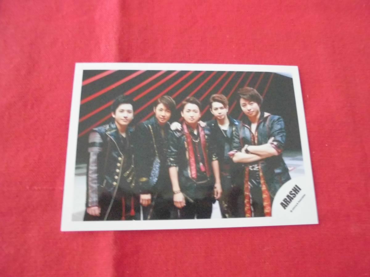 LIVE TOUR 2015-2016 Japonismの頃の公式写真   集合  C  新品