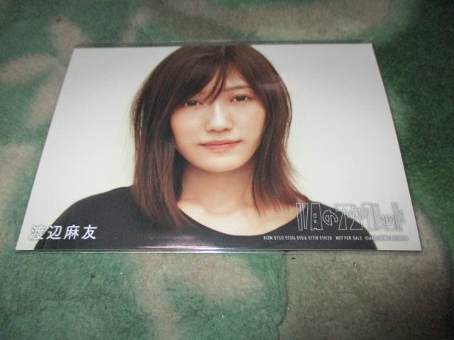 AKB48 11月のアンクレット 渡辺麻友 通常盤封入特典生写真