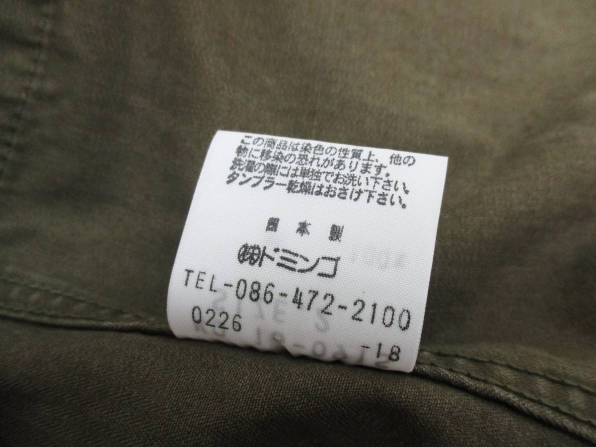 日本製 Domingo D.M.G シャツワンピース ミリタリー ロング ベルト付き コットン100% 長袖 ドミンゴ カーキ size2 M レディース D206_画像6