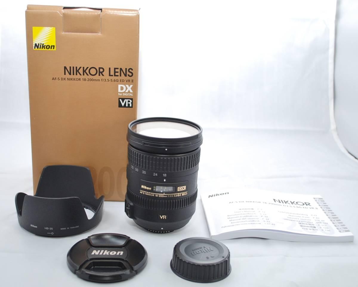 AFS DX NIKKOR18-200mm F3.5-5.6G ED VRII