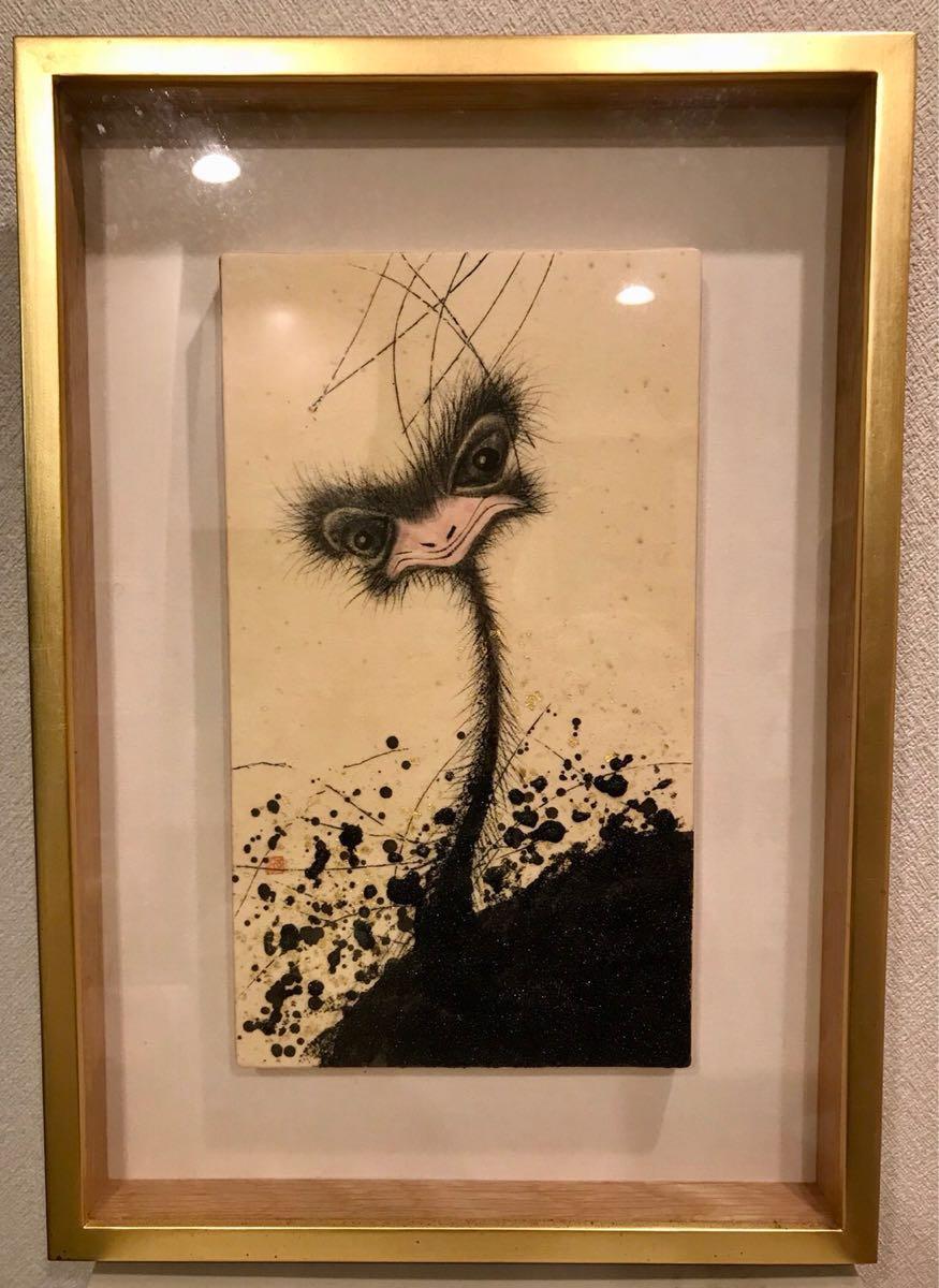 【福井江太郎】真筆 人気の駝鳥モチーフ 現代日本画 共シール
