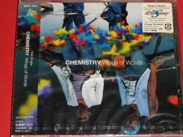 新品CD CHEMISTRY Wings of Words 機動戦士ガンダム SEED_画像1