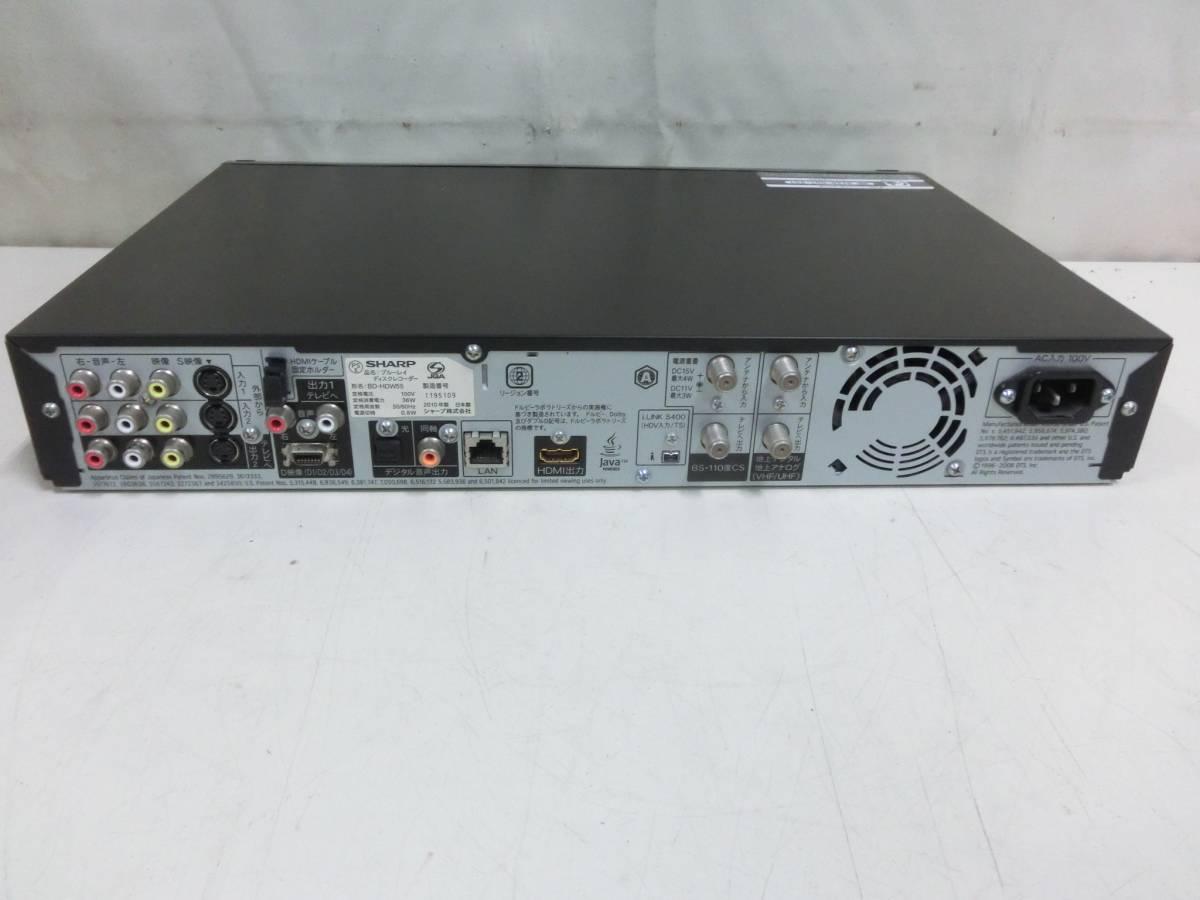 SHARP AQUOS BD/HDD ブルーレイレコーダー BD-HDW55 500GB 2010年製 通電OK N2080_画像6