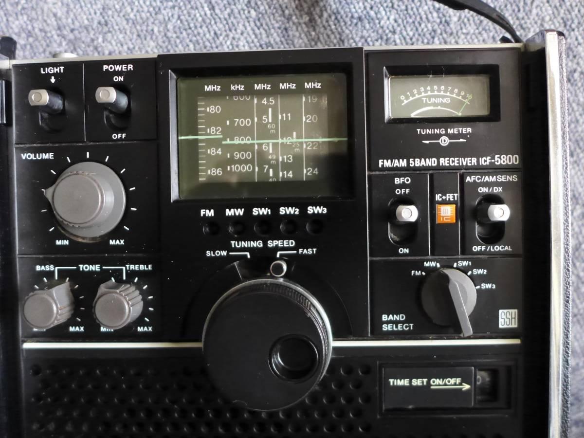 SONY ソニー Skysensor スカイセンサー5800 ICF-5800 BCLラジオ ケース付き 動作品 程度良_画像2