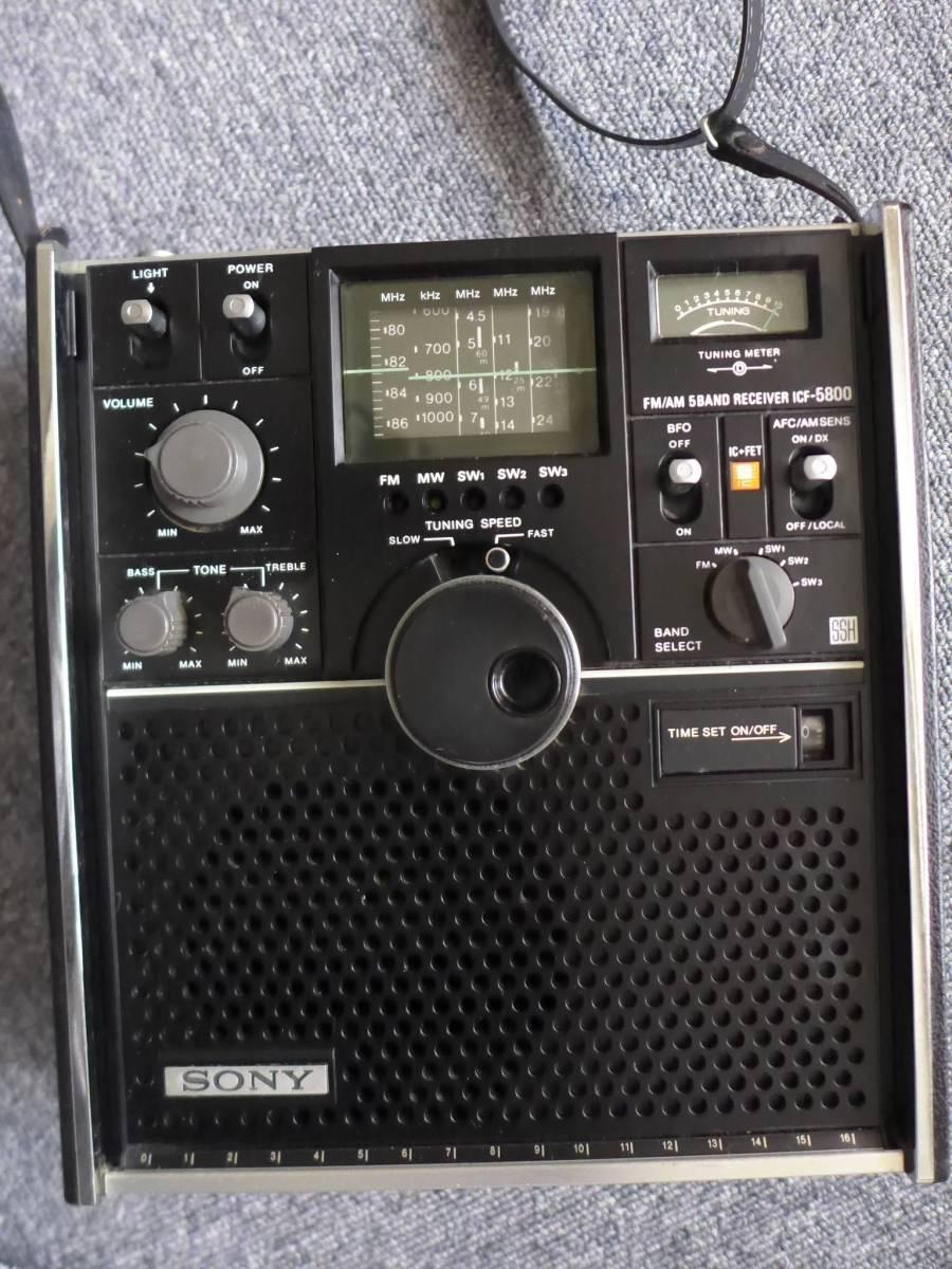 SONY ソニー Skysensor スカイセンサー5800 ICF-5800 BCLラジオ ケース付き 動作品 程度良_画像3