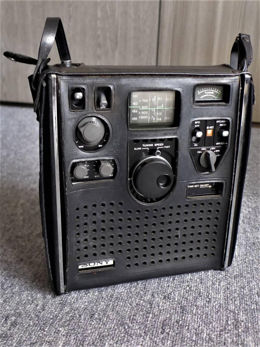 SONY ソニー Skysensor スカイセンサー5800 ICF-5800 BCLラジオ ケース付き 動作品 程度良_画像9