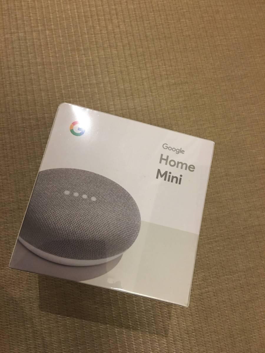 新品未開封Google Home Mini グーグルホームミニ AIスピーカー