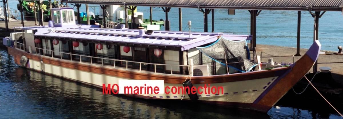 「小型船舶 旅客船 15トン 45名 屋形船」の画像1