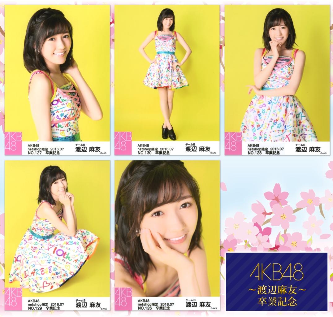 [完売品]AKB48 渡辺麻友☆卒業記念 個別生写真 No.126~130☆「10th アニバーサリー」衣装☆5種フルコンプ☆まゆゆ卒業☆彡