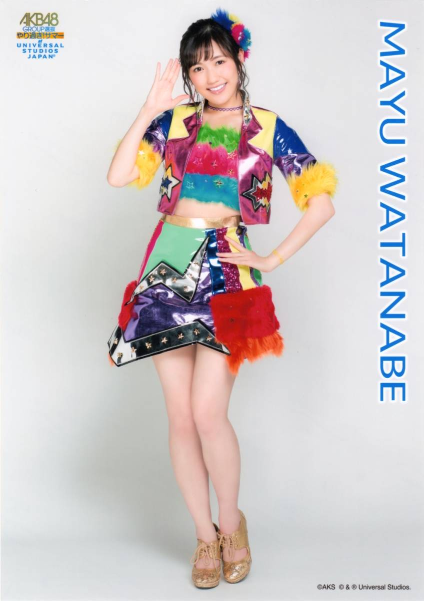 AKB48 渡辺麻友☆やり過ぎ!サマー×ユニバーサル・スタジオ・ジャパン①☆ランダムA4生写真ポスター 2016年☆まゆゆ卒業☆彡