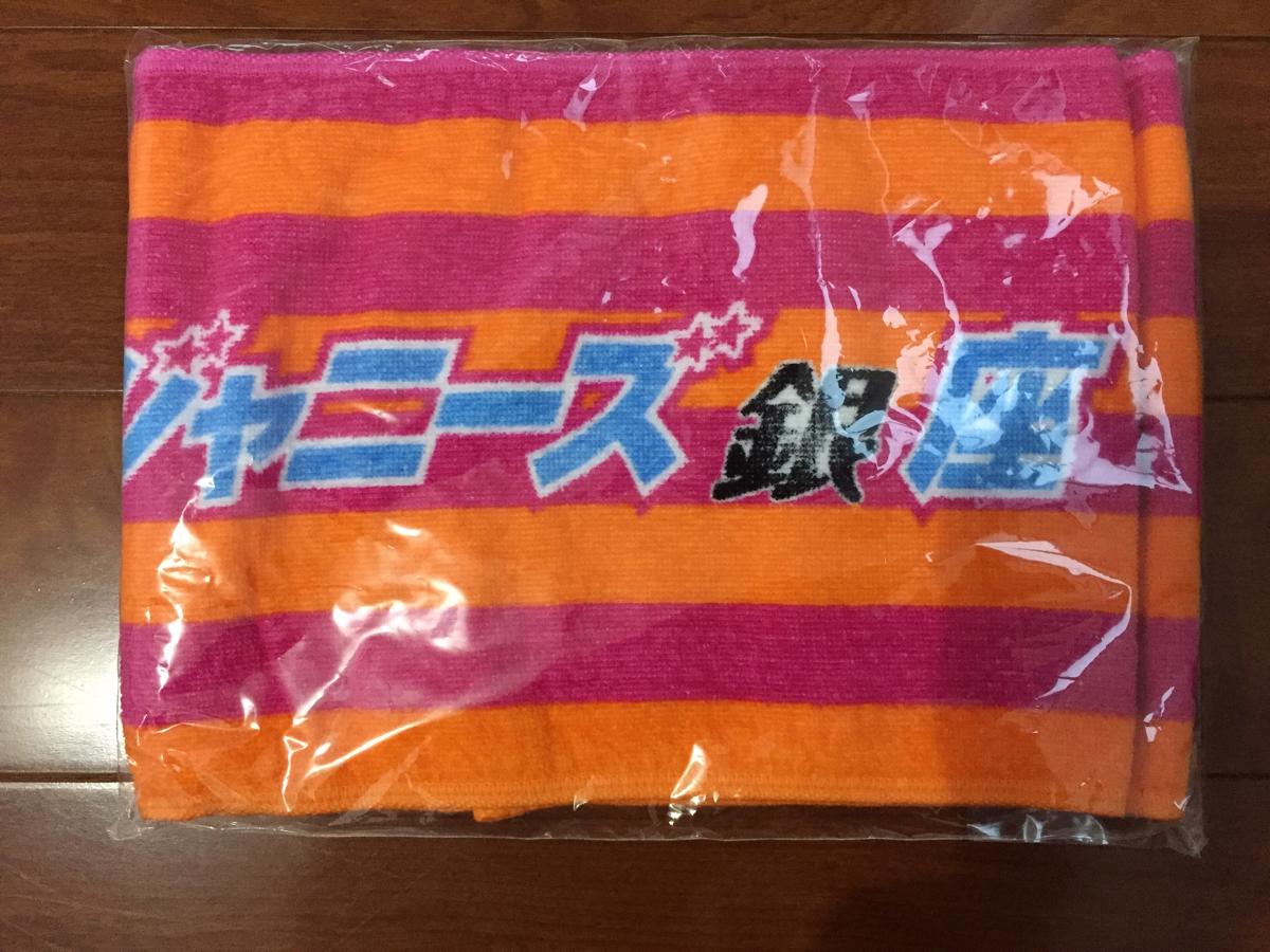 新品未開封☆ジャニーズ銀座 シアタークリエ 2013 マフラータオル
