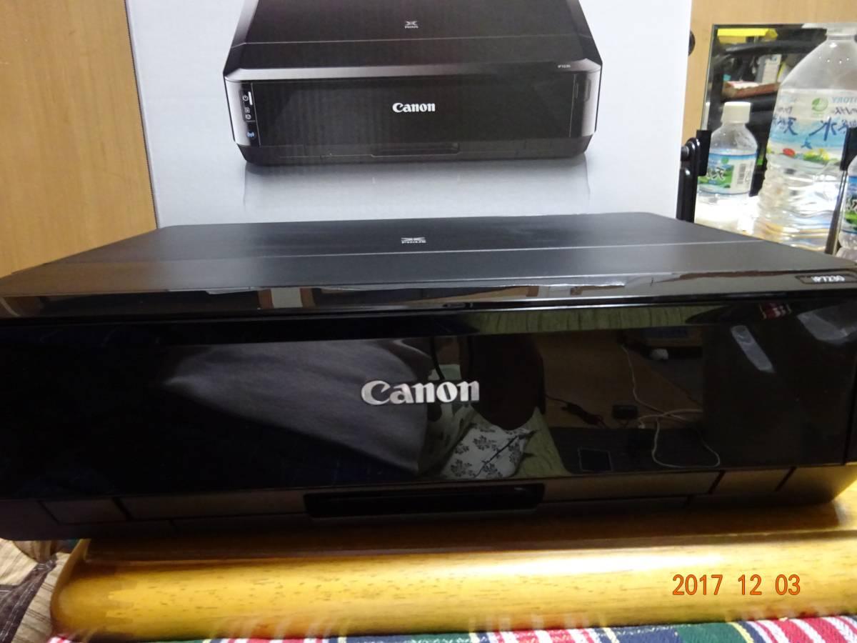 中古 プリンター キャノン Canon PIXUS iP7230