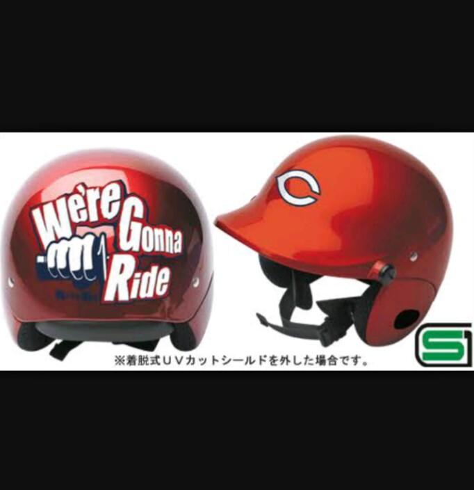 [Value under negotiation] Hiroshima Carp We're Gonna Ride bike helmet baseball team official goods [unused unopened] test) Maeda Kinugasa Yamamoto Tsuda Kuroda Arai Kikuchi CARP