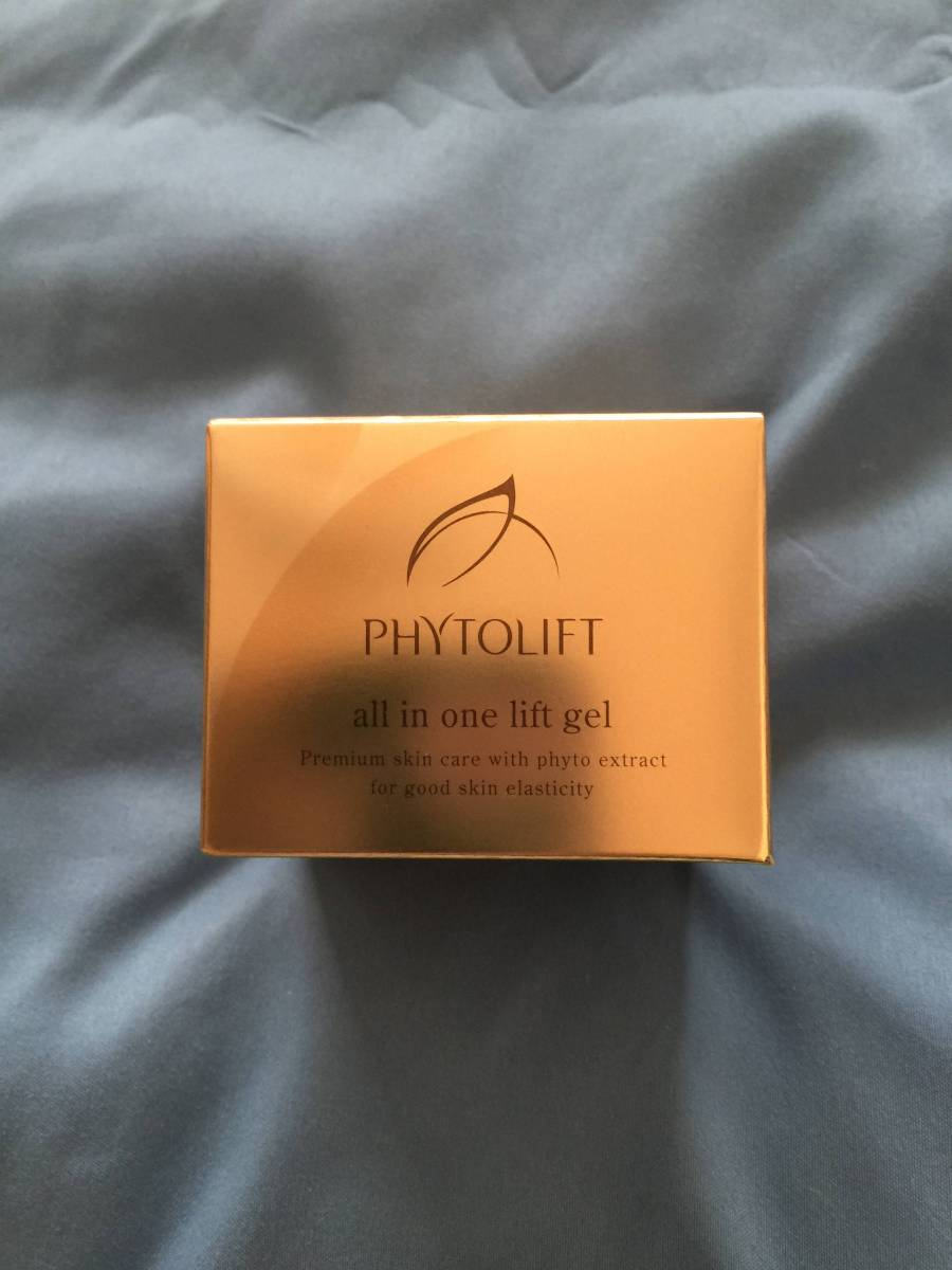 PHYTOLIFT★新品