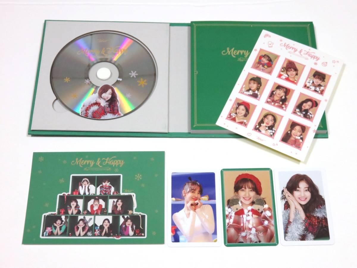 最新CD TWICE/トゥワイス★『Merry & Happy』 韓国盤 ALL ジヒョ JIHYO ver. 未再生