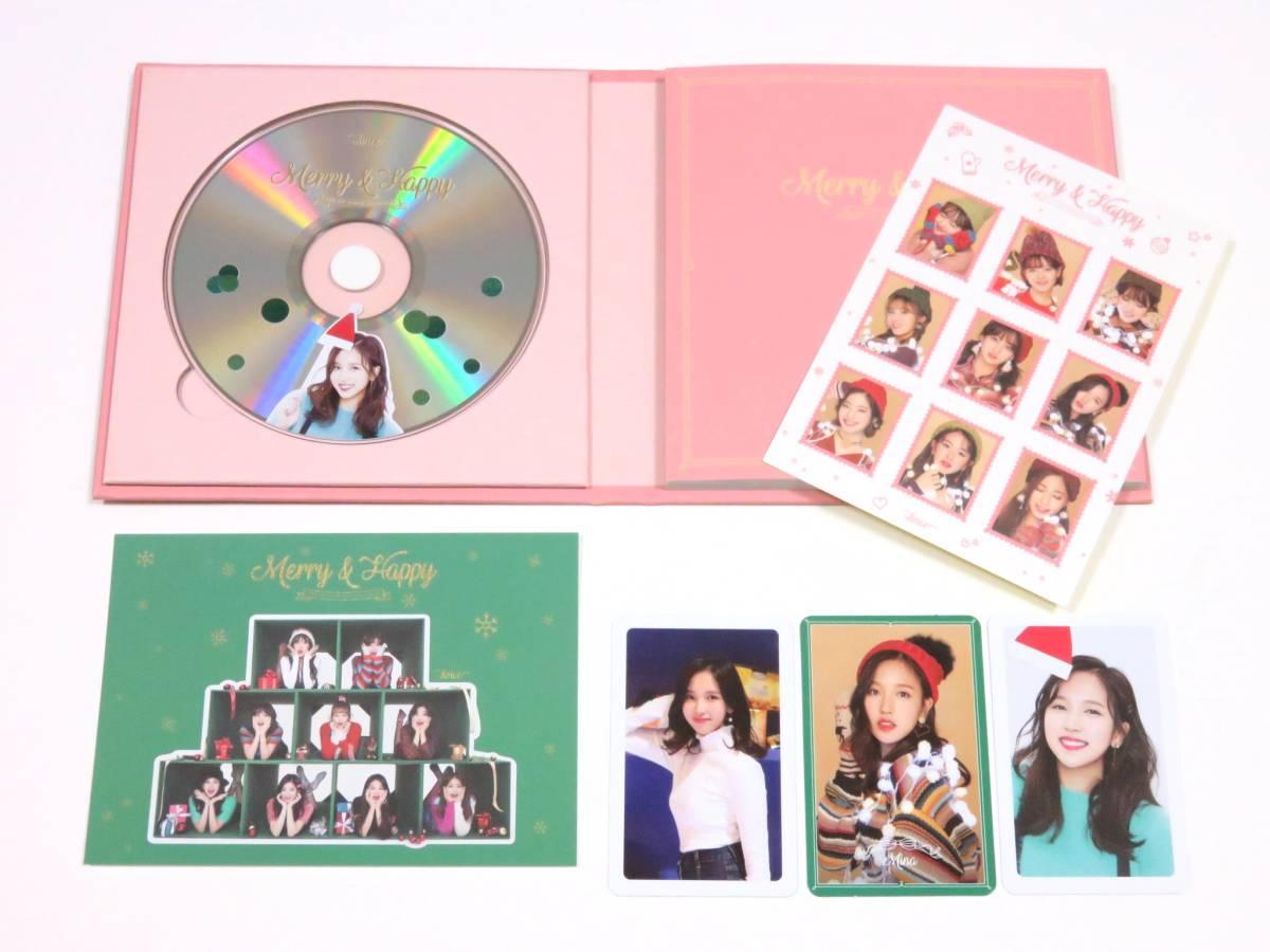最新CD TWICE/トゥワイス★『Merry & Happy』 韓国盤 ALL ミナ MINA ver. 未再生