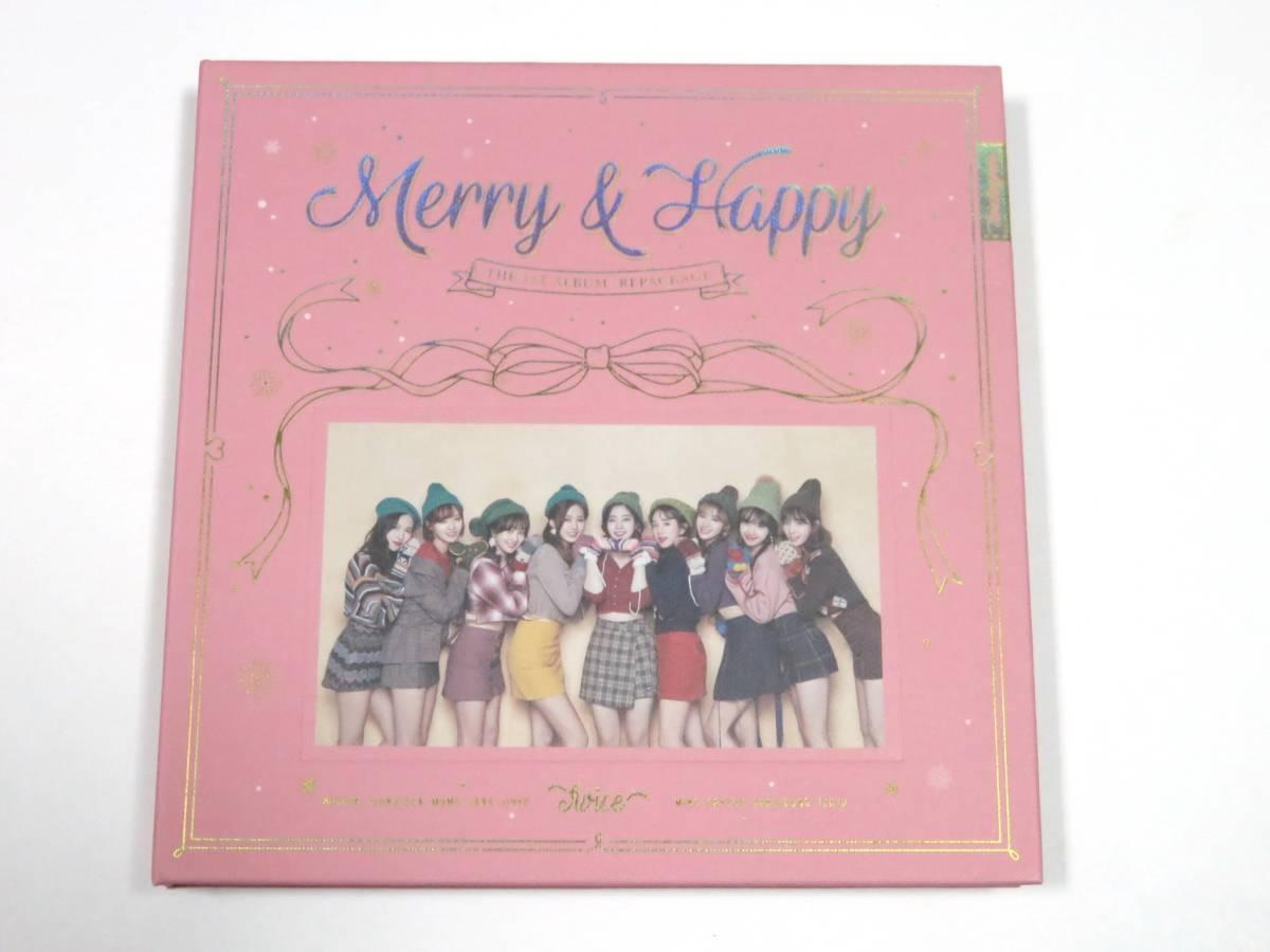 最新CD TWICE/トゥワイス★『Merry & Happy』 韓国盤 CDラベル ナヨン Happy ver. 未再生