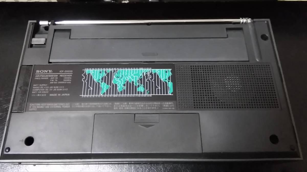 ソニー(SONY)製 ICF-2001D_画像5
