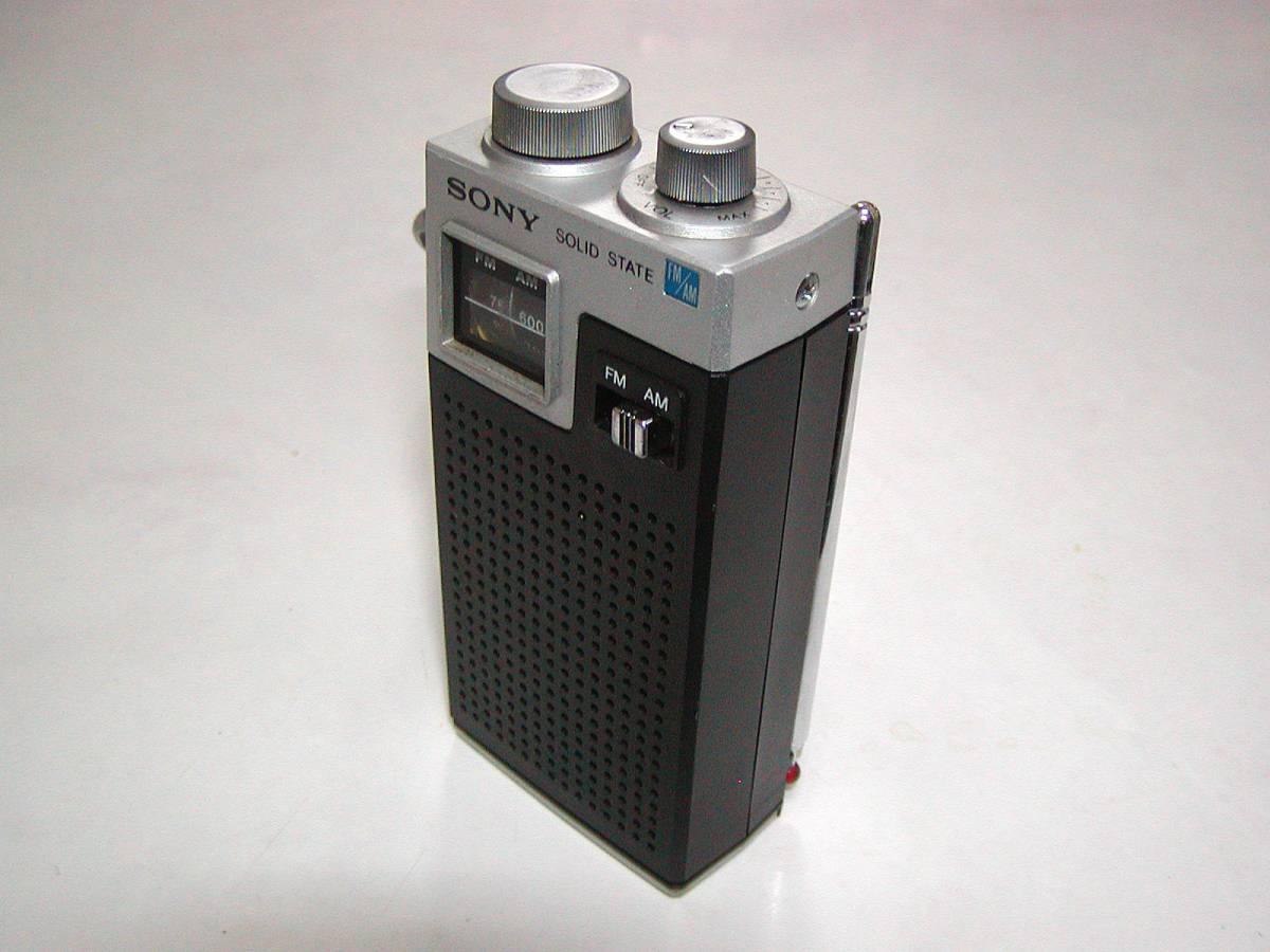 ◆SONY TFM-4500『人気の通信機型ラジオ』FM,AM◆受信好調/綺麗かな◆到着時不動なら返品可◆_画像4