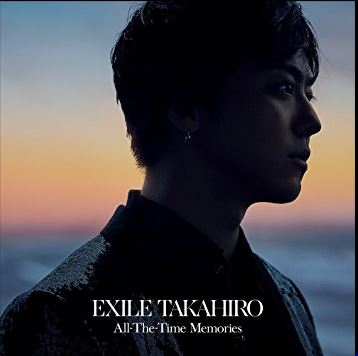EXILE TAKAHIRO 「All-The-Time Memories」 CD+DVD 新品・未開封 初回盤特典100Pのドキュメントフォトブック付き!