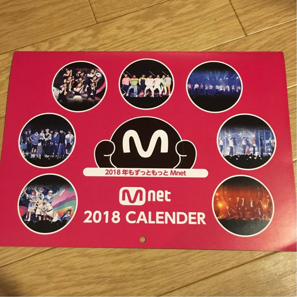 韓国 アーティスト 防弾少年弾BTS EXO GIRLS POWERなど 非売品カレンダー 2018 Mnet