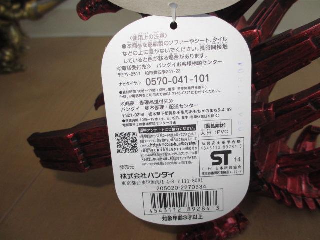 バンダイ ウルトラ怪獣DX スーパーグランドキング(SD)ファイヤーメタリックVer タグ付き_画像5