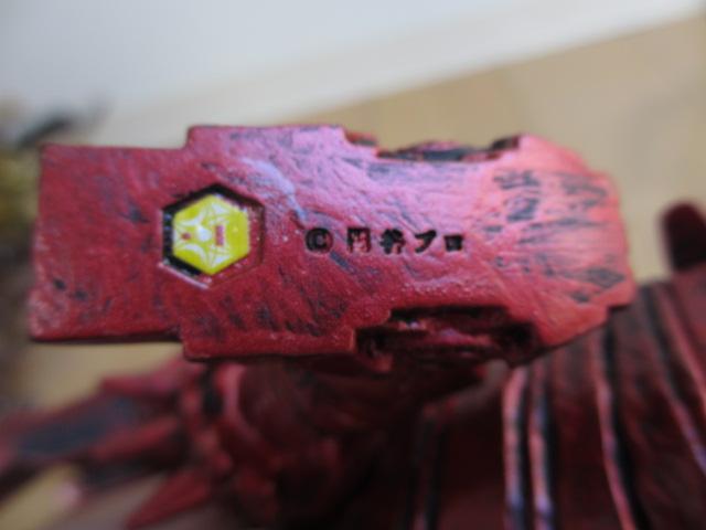 バンダイ ウルトラ怪獣DX スーパーグランドキング(SD)ファイヤーメタリックVer タグ付き_画像6