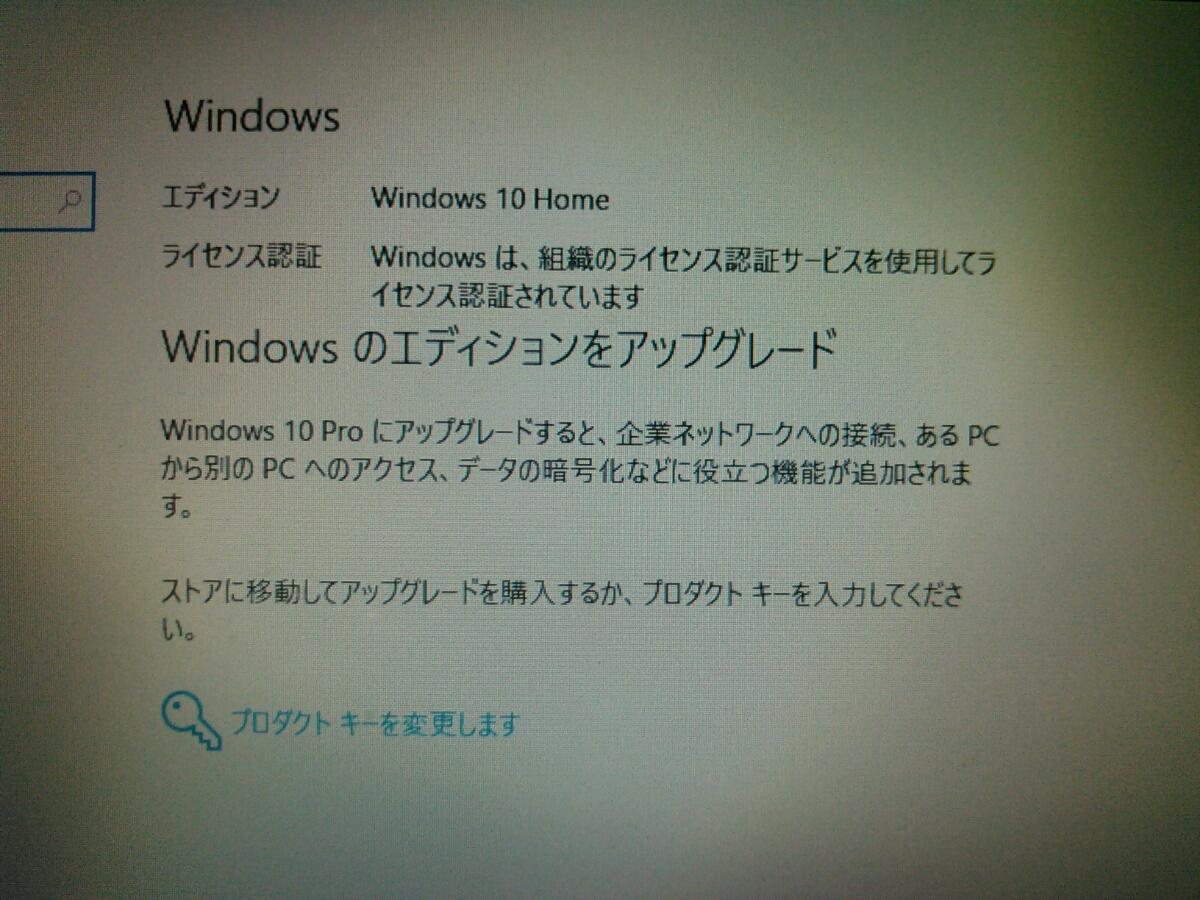 【ジャンク品】ASUs/Eeepc1000HE /Win10パソコン_画像5