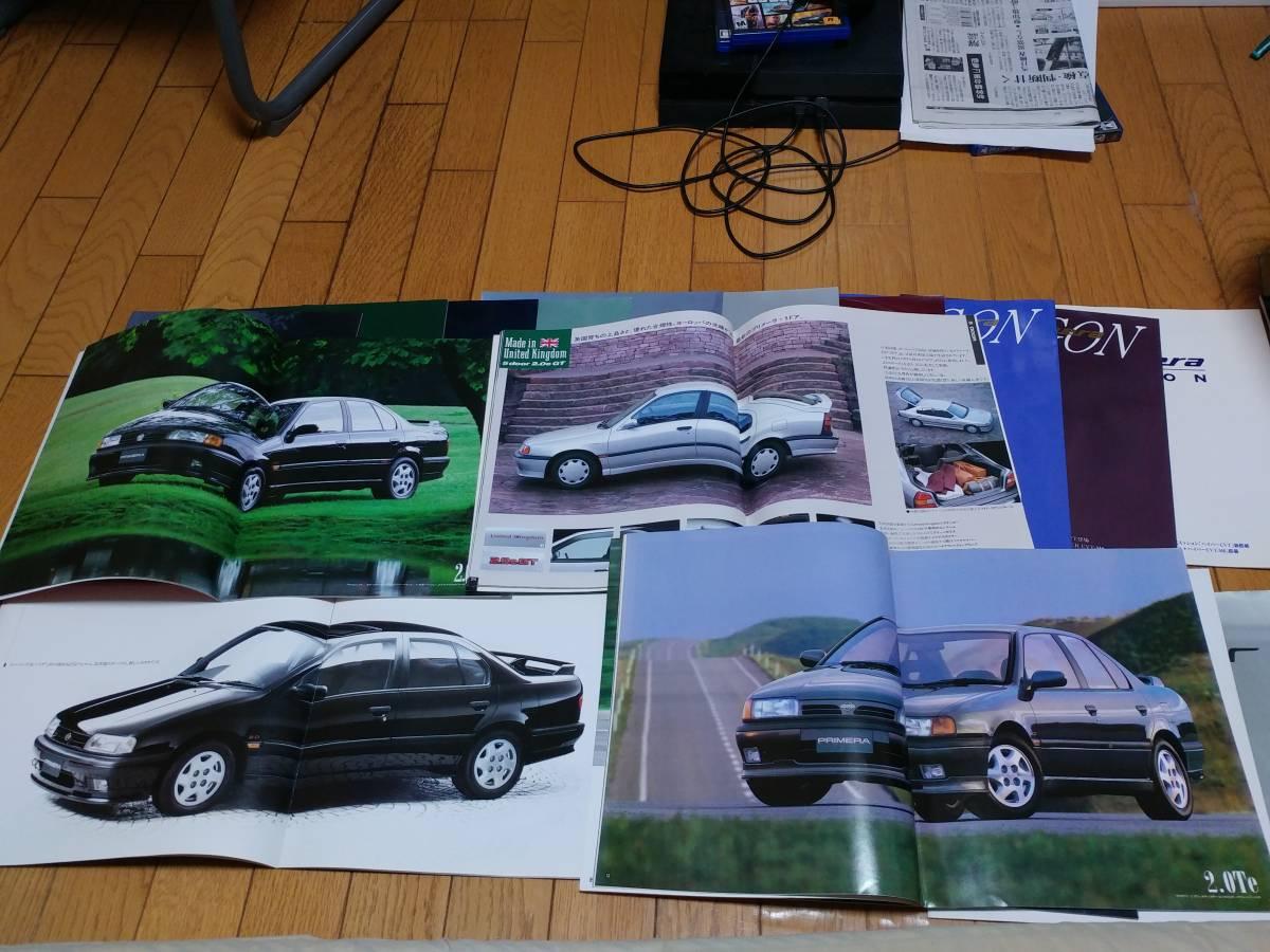 日産 P10/P11系プリメーラ、W10/W11系アベニールのカタログ18冊セット(おまけ付)_画像2