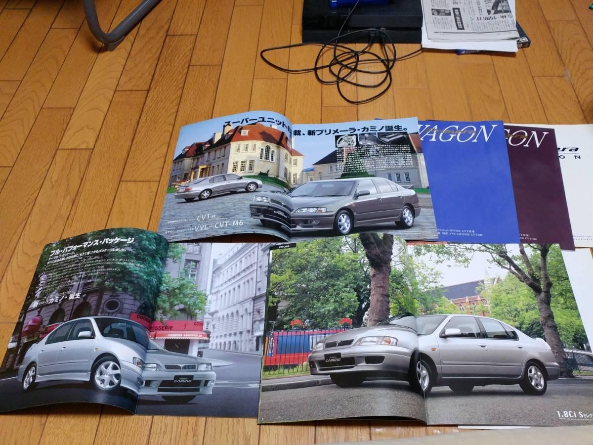 日産 P10/P11系プリメーラ、W10/W11系アベニールのカタログ18冊セット(おまけ付)_画像4