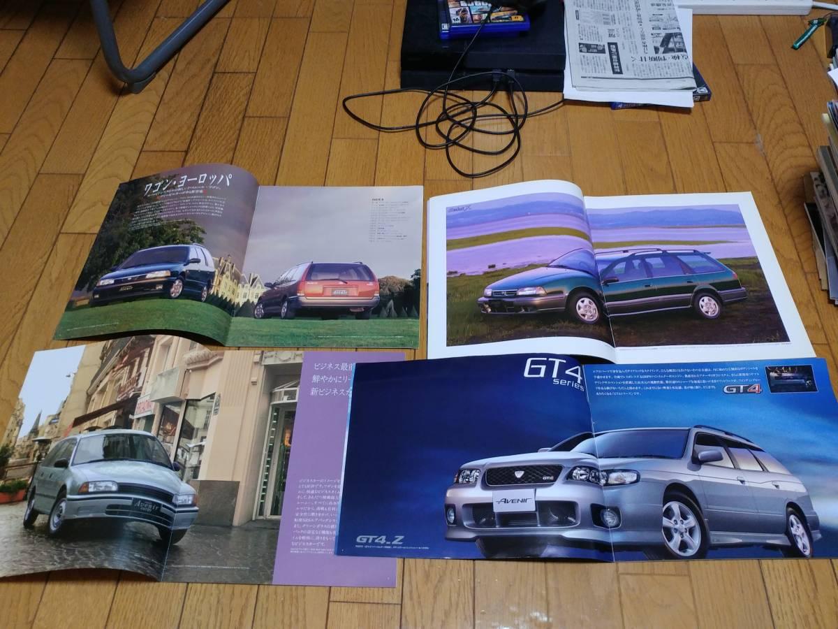 日産 P10/P11系プリメーラ、W10/W11系アベニールのカタログ18冊セット(おまけ付)_画像6