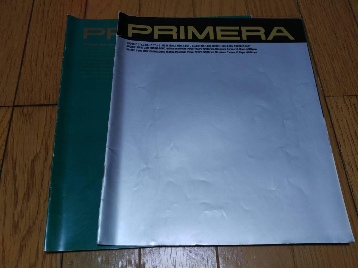 日産 P10/P11系プリメーラ、W10/W11系アベニールのカタログ18冊セット(おまけ付)_画像9