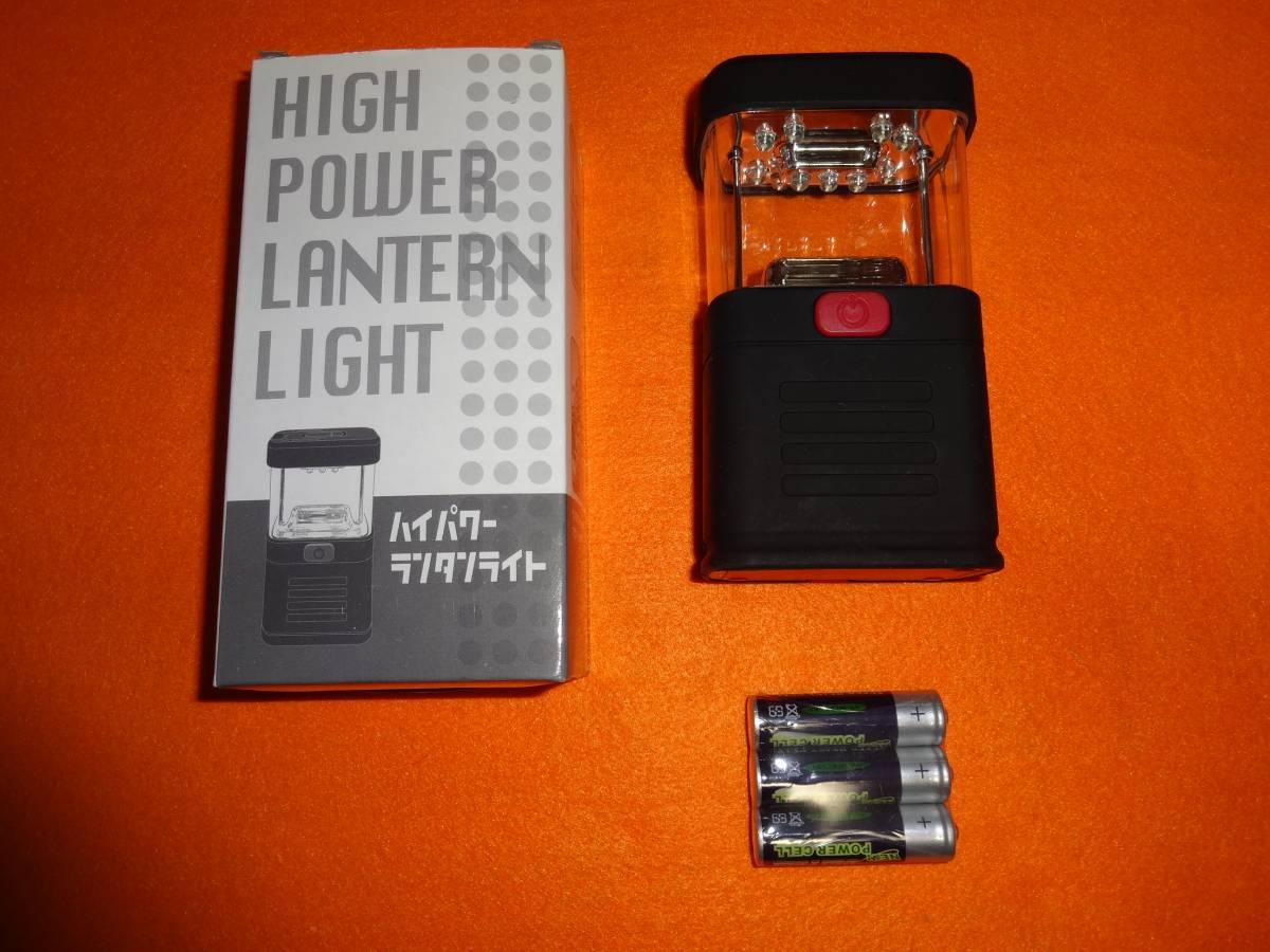 ランタン ハイパワーランタンライト 11灯のライトが周囲を明るく照らしアウトドアや災害非常時に便利 フック付で軽量、使いやすい