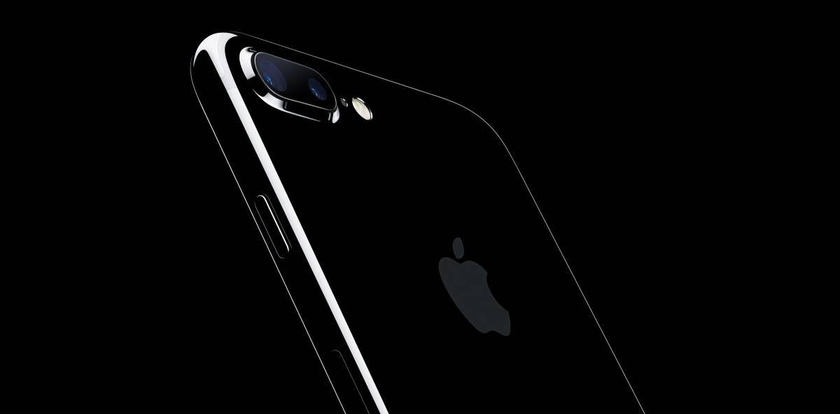 【1円オークション】 新品/ケータイ補償交換済み  iPhone 7 Plus 256GB ジェットブラック ★docomo★