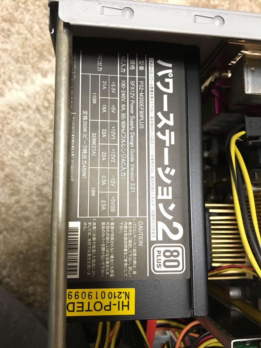 自作PC Gigabyte cpu マザーボード、電源、メモリー付き_画像4