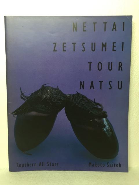 サザンオールスターズ/ツアーパンフ/1984/熱帯絶命ツアー 夏 出席とります/NETTAI ZETSUMEI TOUR NATSU