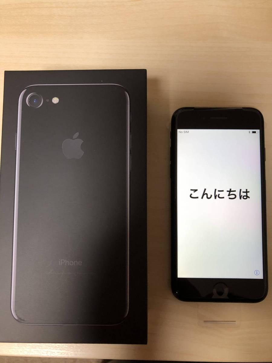 ☆新品未使用 送料込み!! au版SIMロック解除済 iPhone7 128GBジェットブラック 付属品はiPhone X!!もちろん新品未使用品☆
