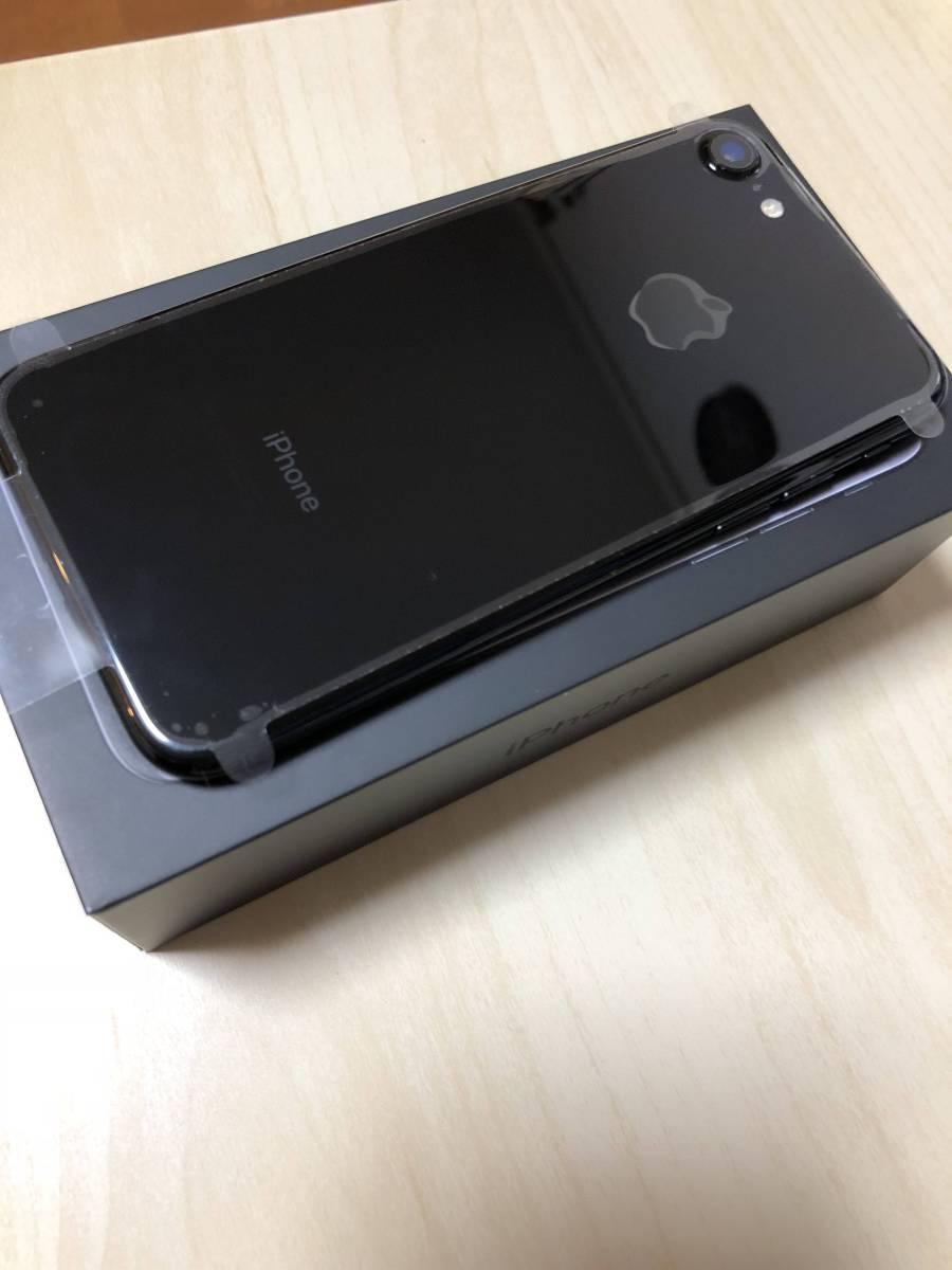 ☆新品未使用 送料込み!! au版SIMロック解除済 iPhone7 128GBジェットブラック 付属品はiPhone X!!もちろん新品未使用品☆_画像4
