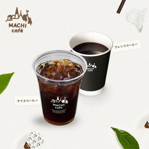 20杯分 ローソン「マチカフェ コーヒーS」引換券