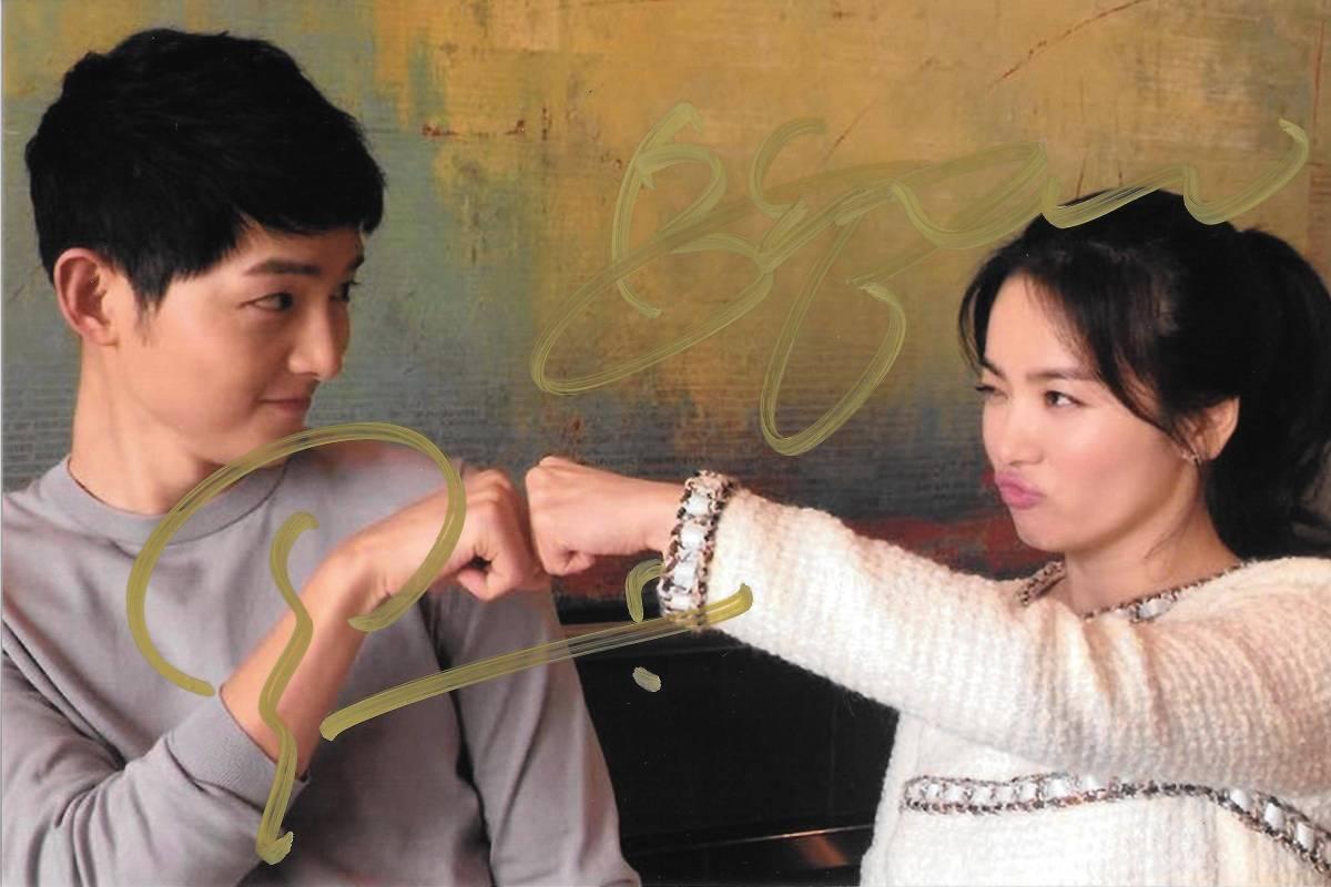 ★太陽の末裔★ソン・ジュンギ&ソン・ヘギョ直筆サイン入り公式写真 755