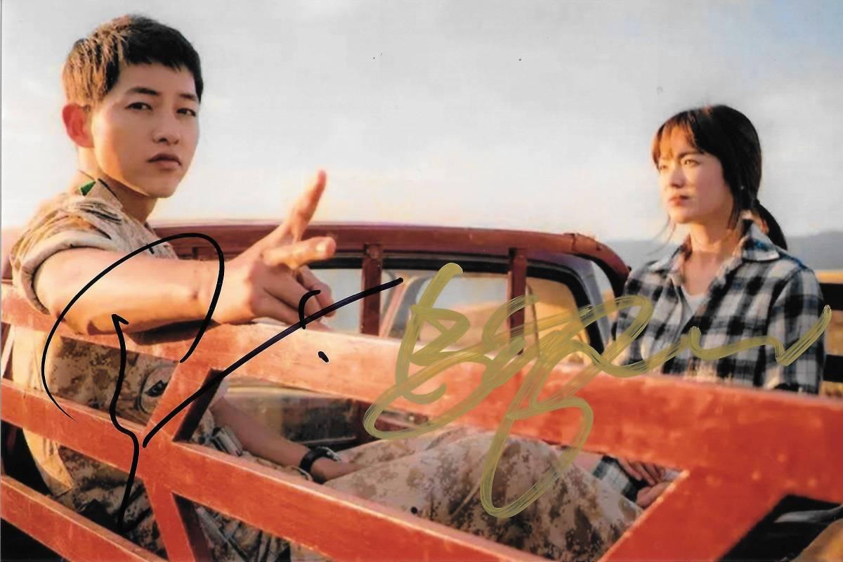 ★太陽の末裔★ソン・ジュンギ&ソン・ヘギョ直筆サイン入り公式写真 352