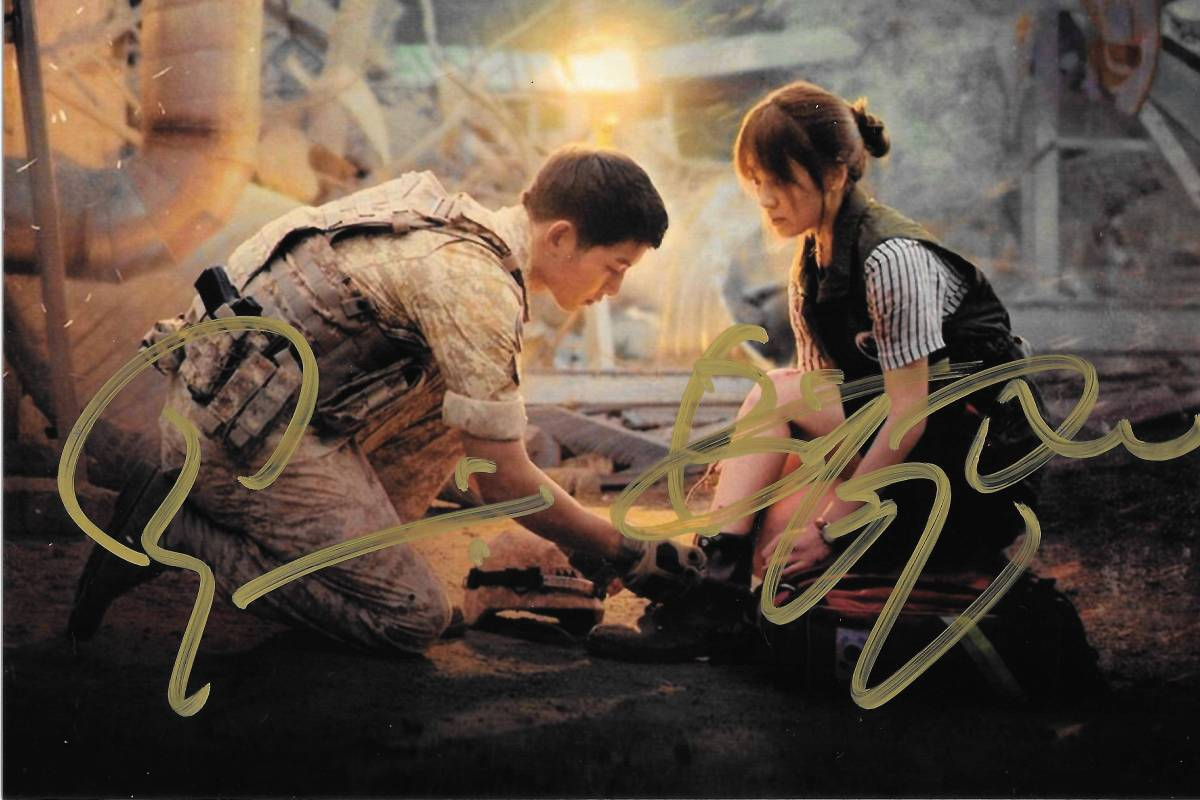 ★太陽の末裔★ソン・ジュンギ&ソン・ヘギョ直筆サイン入り公式写真 792
