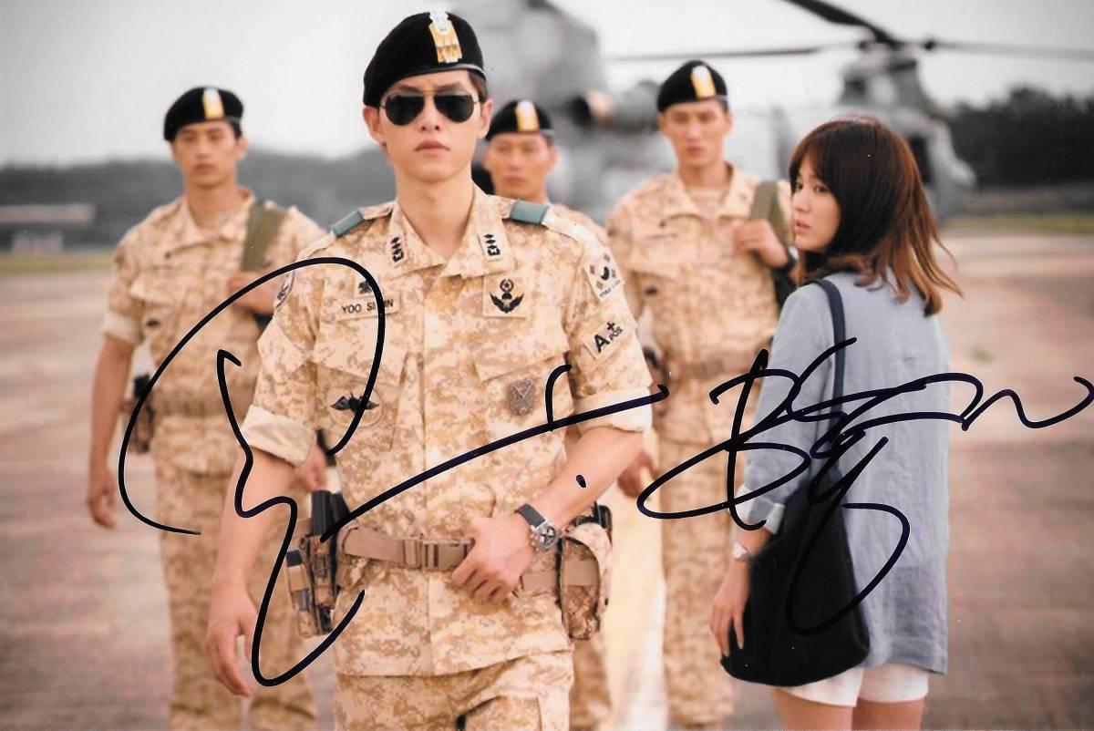 ★太陽の末裔★ソン・ジュンギ&ソン・ヘギョ直筆サイン入り公式写真 378