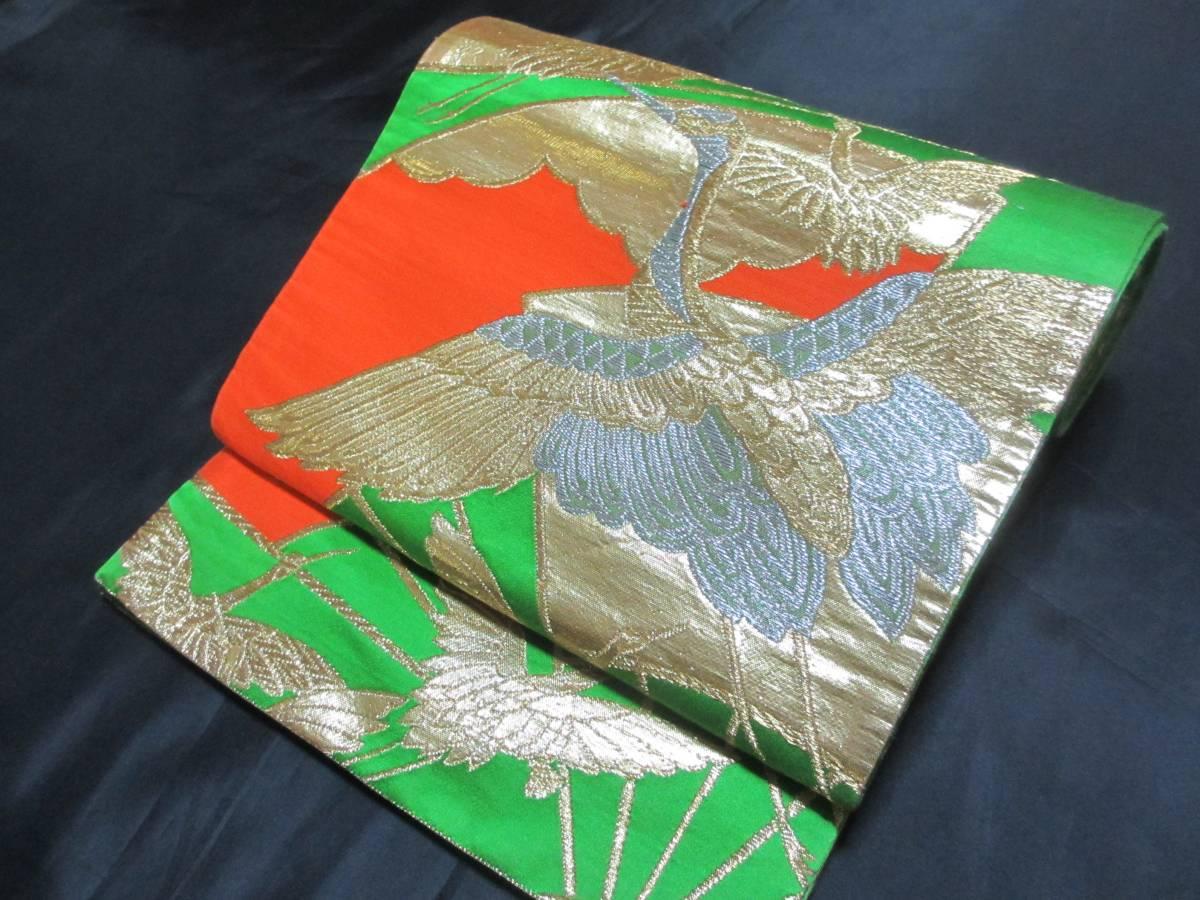 正絹/袋帯