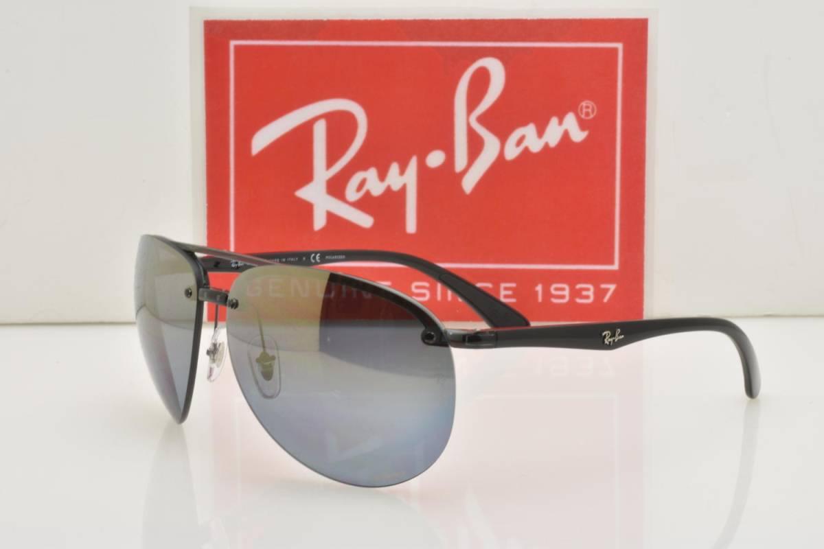 218a798fcf new goods   regular imported goods!Ray.Ban RayBan POLARIZED polarized light  RB4293CH 876 J0 gray gold mirror k romance polalaizdo