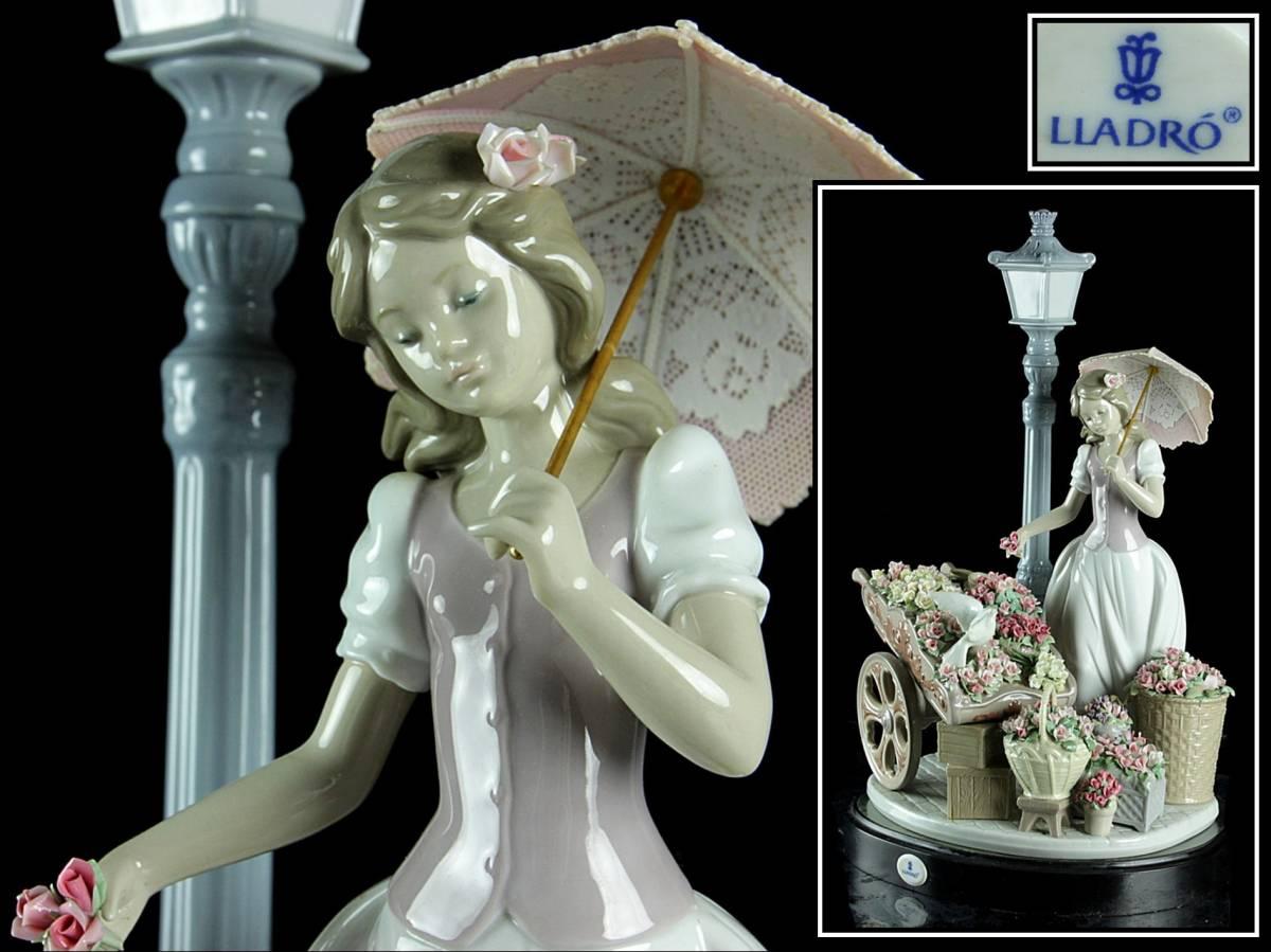 ◆櫟◆ リヤドロ 「花の街角」 人物置物 特大41cm フィギュリン 細密細工 H[D154]UW