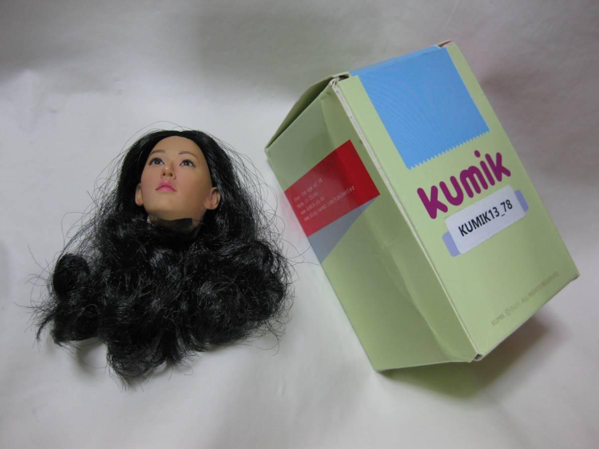 1/6 Kumik アジア系 女性ヘッド 着せ替え人形ドール用_画像6
