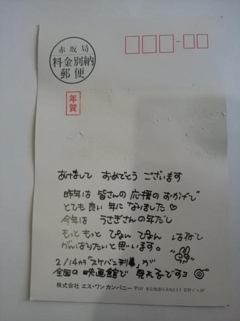 南野陽子 ファンクラブ NANNO CLUB 会報 Vol.4 と 年賀状_画像4