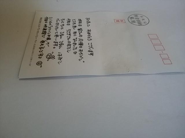 南野陽子 ファンクラブ NANNO CLUB 会報 Vol.4 と 年賀状_画像5